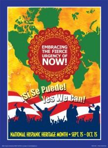 2009 Hispanic Heritage Month Poster