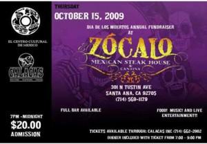Zocalo Fundraiser