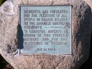 OC Japanese Memorial