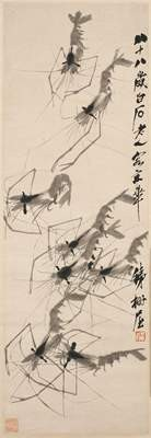 Qi Baishi, China's Modern Master