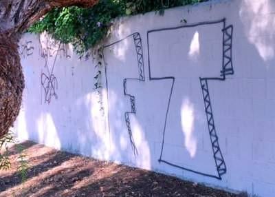 More Santa Ana Graffiti